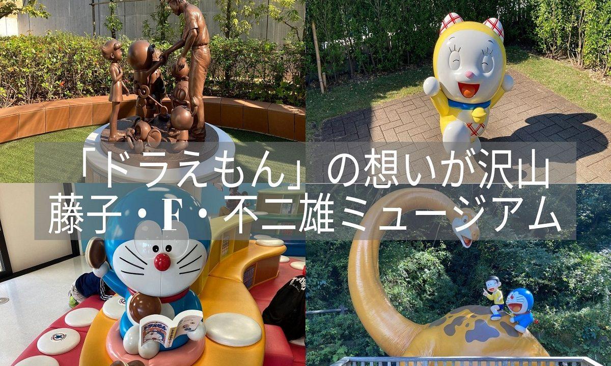 f:id:zekkei-japan:20210620155353j:plain