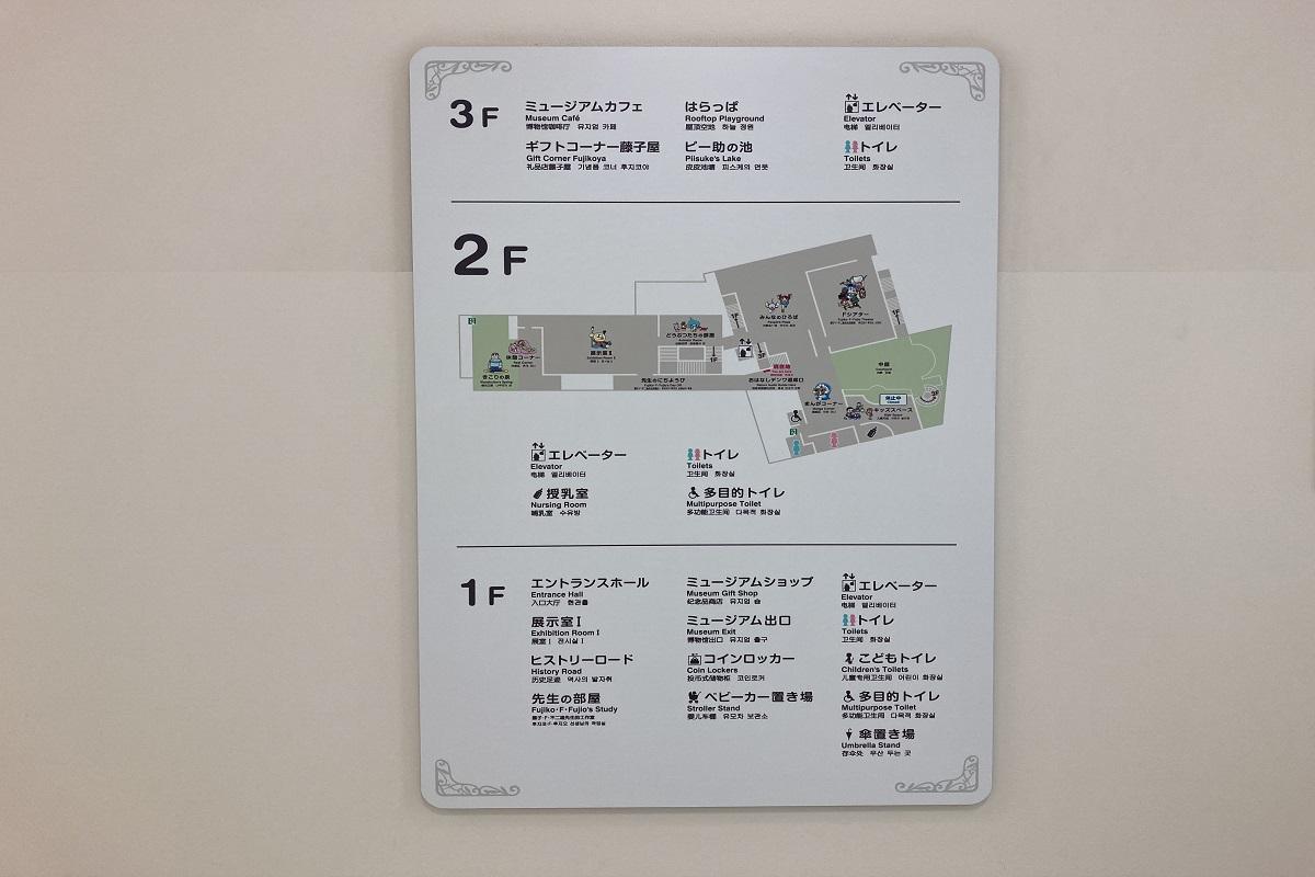 f:id:zekkei-japan:20210620160522j:plain