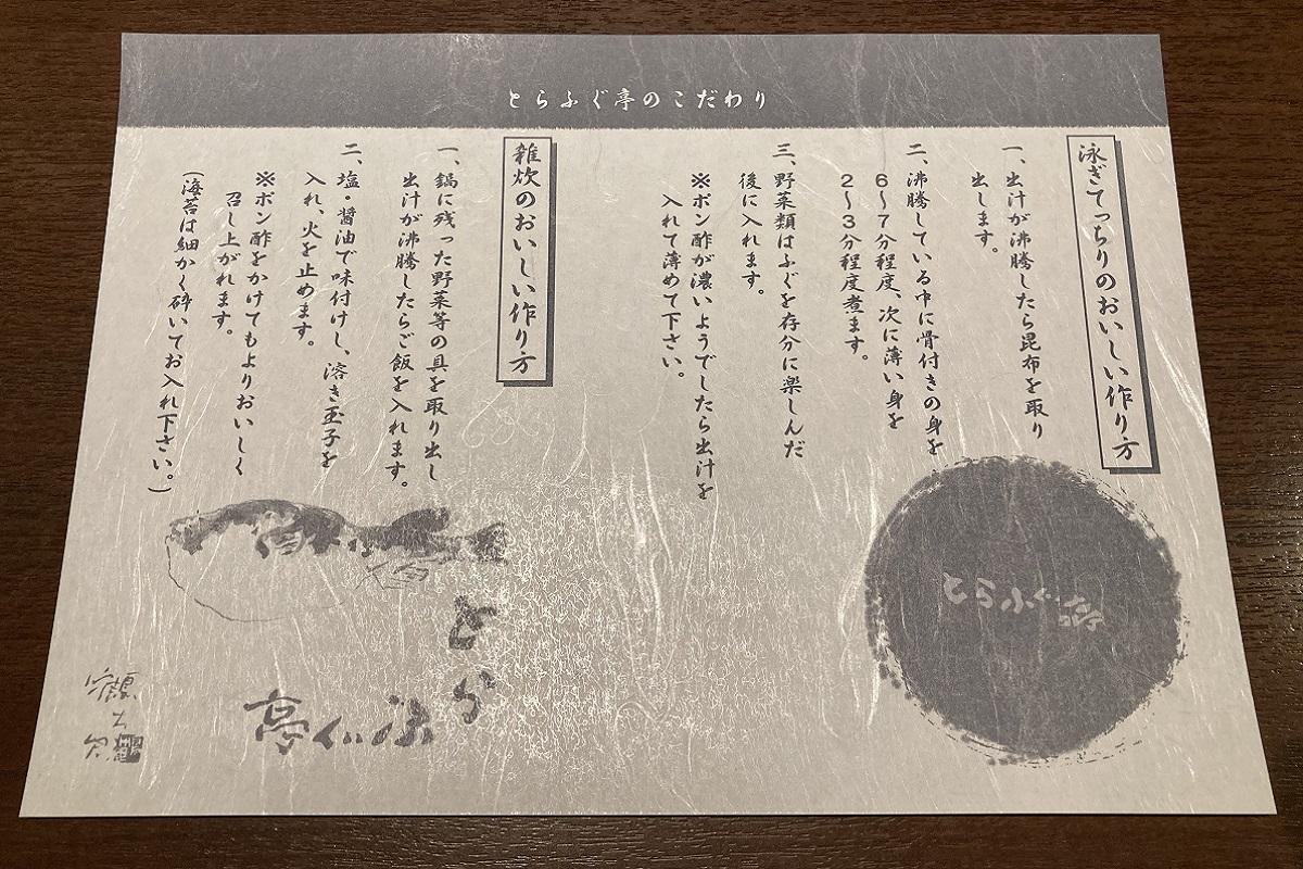 f:id:zekkei-japan:20210620180941j:plain