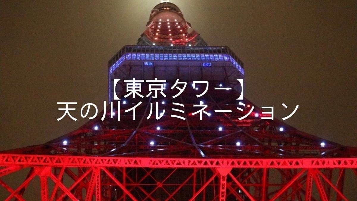 f:id:zekkei-japan:20210628184150j:plain