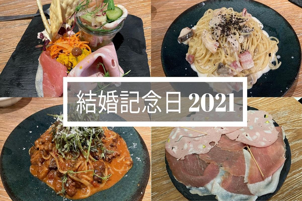 f:id:zekkei-japan:20210704165615j:plain