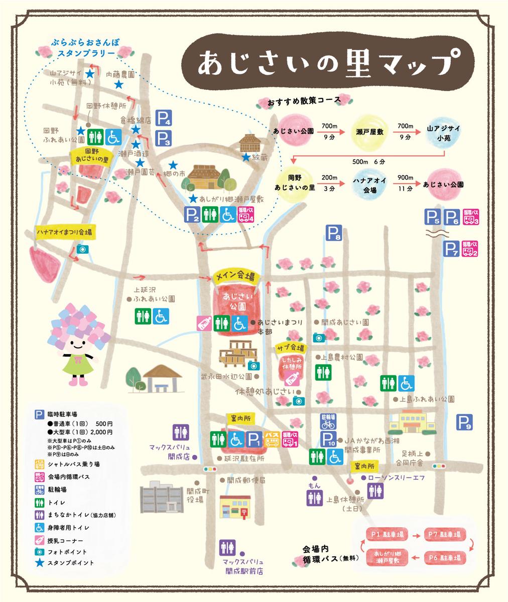f:id:zekkei-japan:20210705083408j:plain