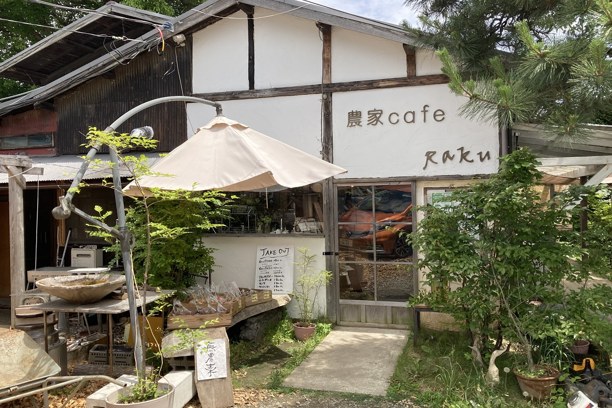 f:id:zekkei-japan:20210705101447j:plain