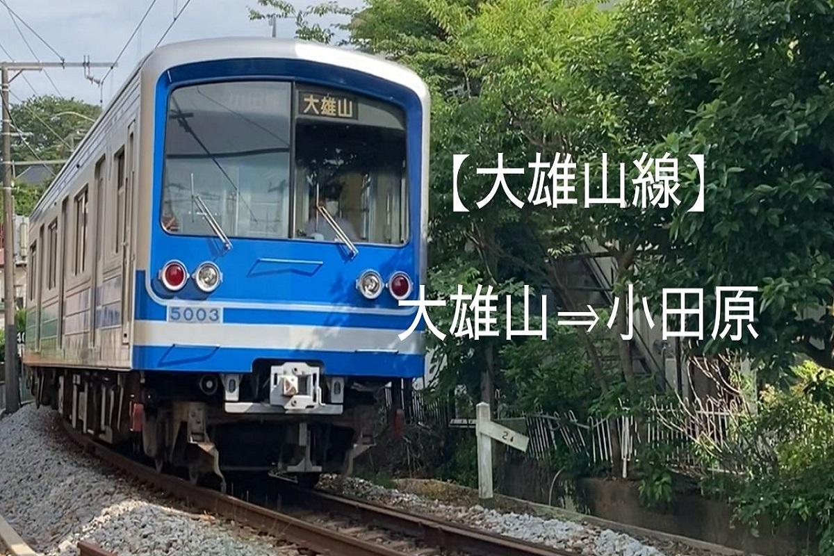 f:id:zekkei-japan:20210719212503j:plain