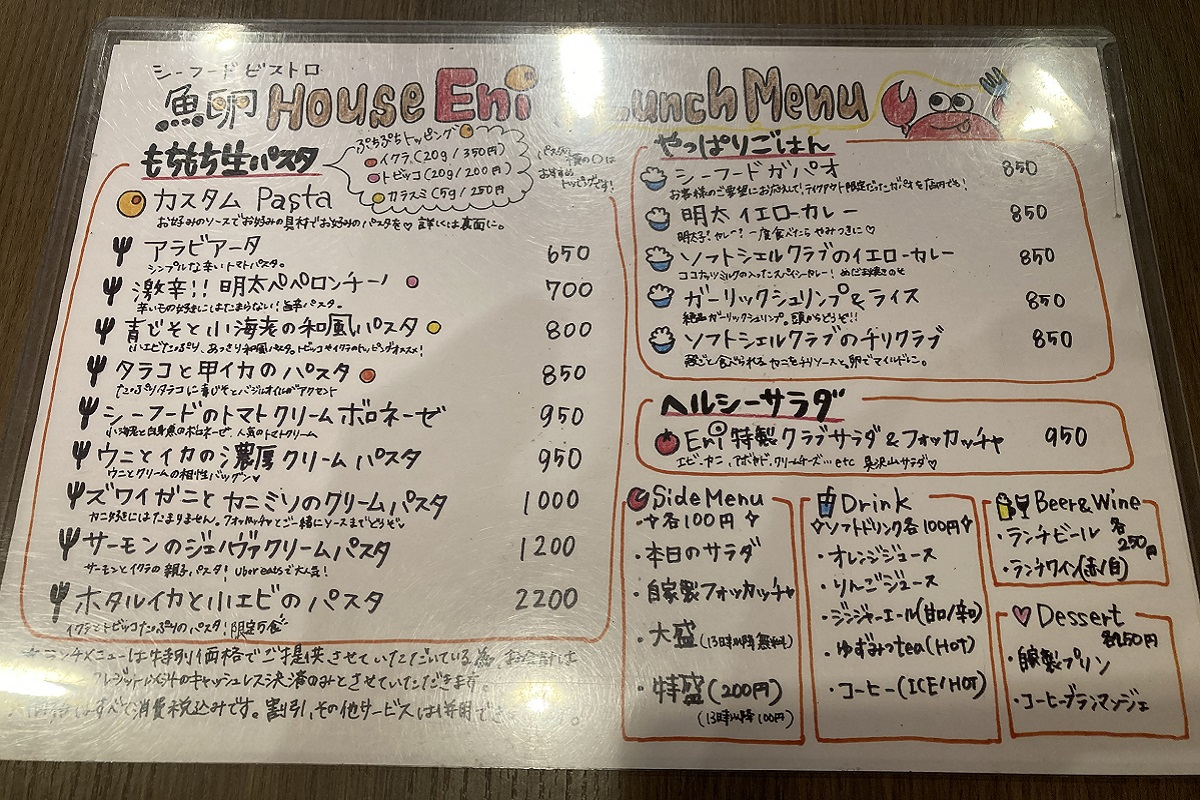 f:id:zekkei-japan:20210809101020j:plain