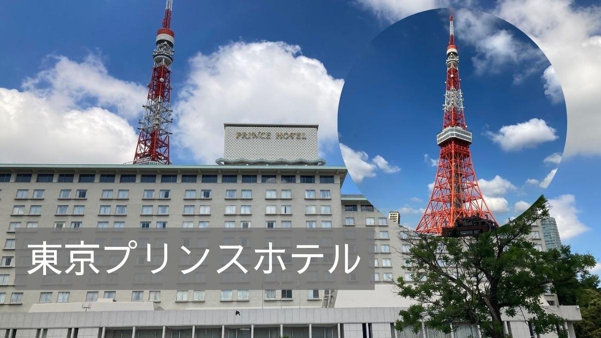 f:id:zekkei-japan:20210923084323j:plain
