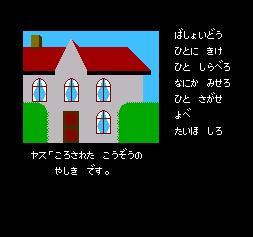 f:id:zel_8bit:20180702222603j:plain