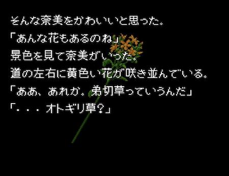 f:id:zel_8bit:20191116172711p:plain
