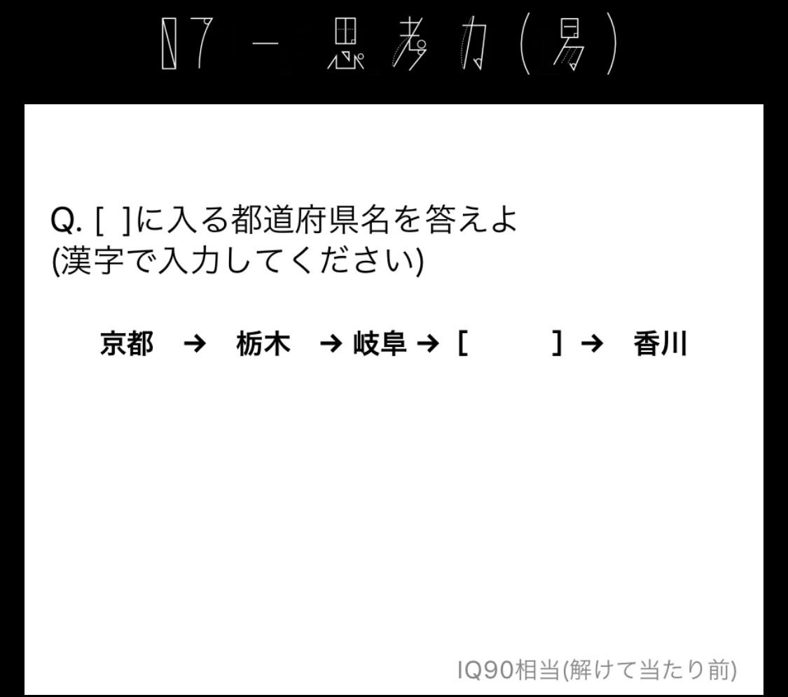 f:id:zeluciferworld:20200224181802j:plain
