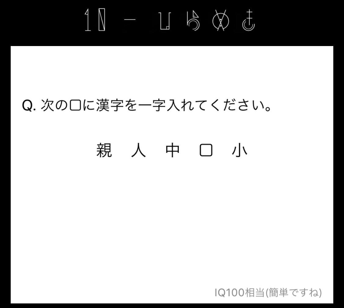 f:id:zeluciferworld:20200224181826j:plain