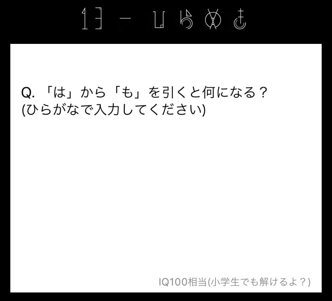 f:id:zeluciferworld:20200224181943j:plain