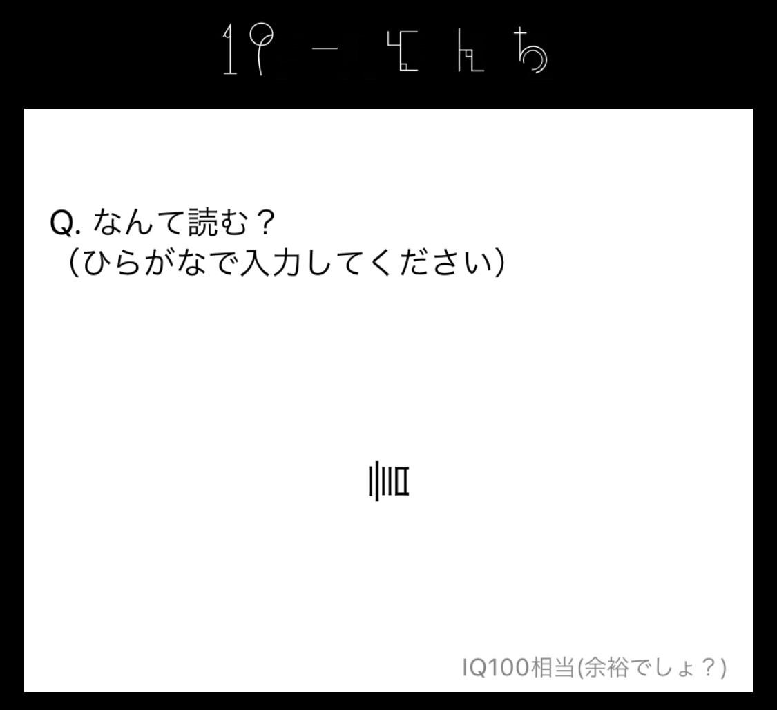 f:id:zeluciferworld:20200224182127j:plain