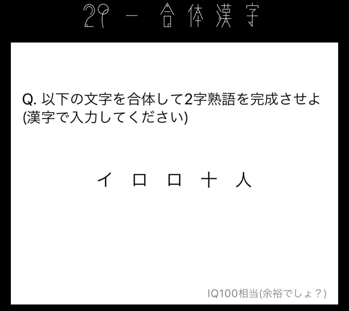 f:id:zeluciferworld:20200224182325j:plain