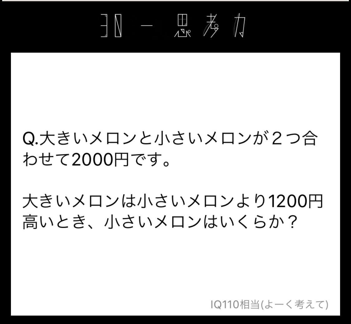 f:id:zeluciferworld:20200224182334j:plain