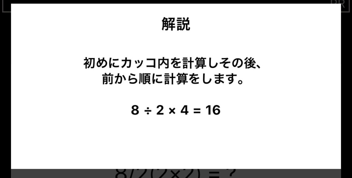 f:id:zeluciferworld:20200224182352j:plain