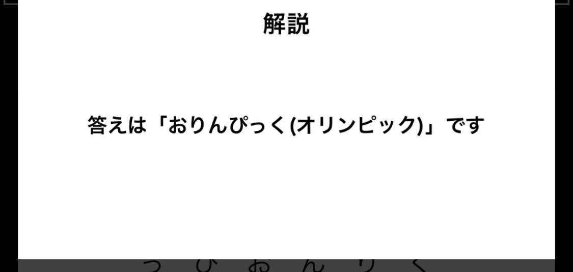 f:id:zeluciferworld:20200224182403j:plain