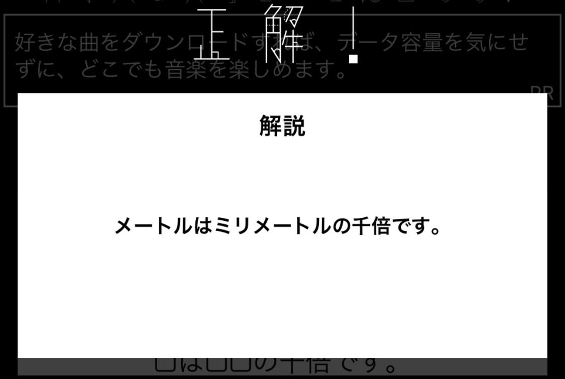 f:id:zeluciferworld:20200224182510j:plain