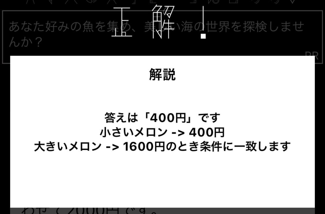 f:id:zeluciferworld:20200224183409j:plain