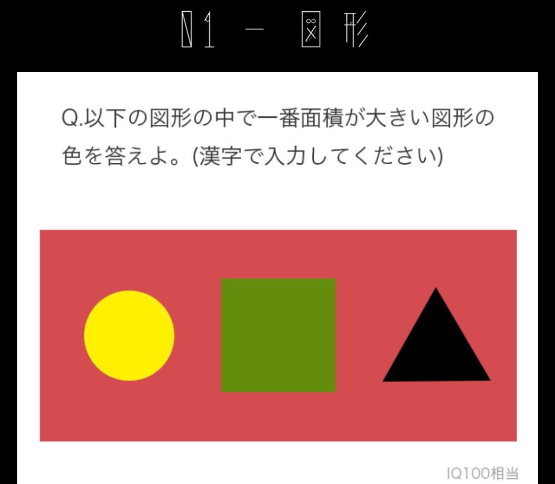 f:id:zeluciferworld:20200309185018j:plain