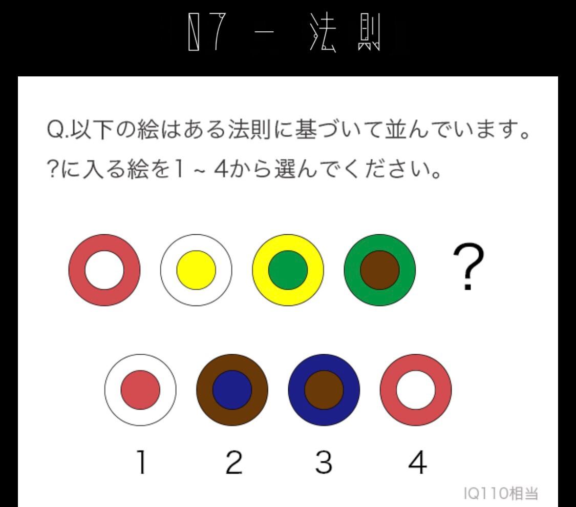 f:id:zeluciferworld:20200309185212j:plain