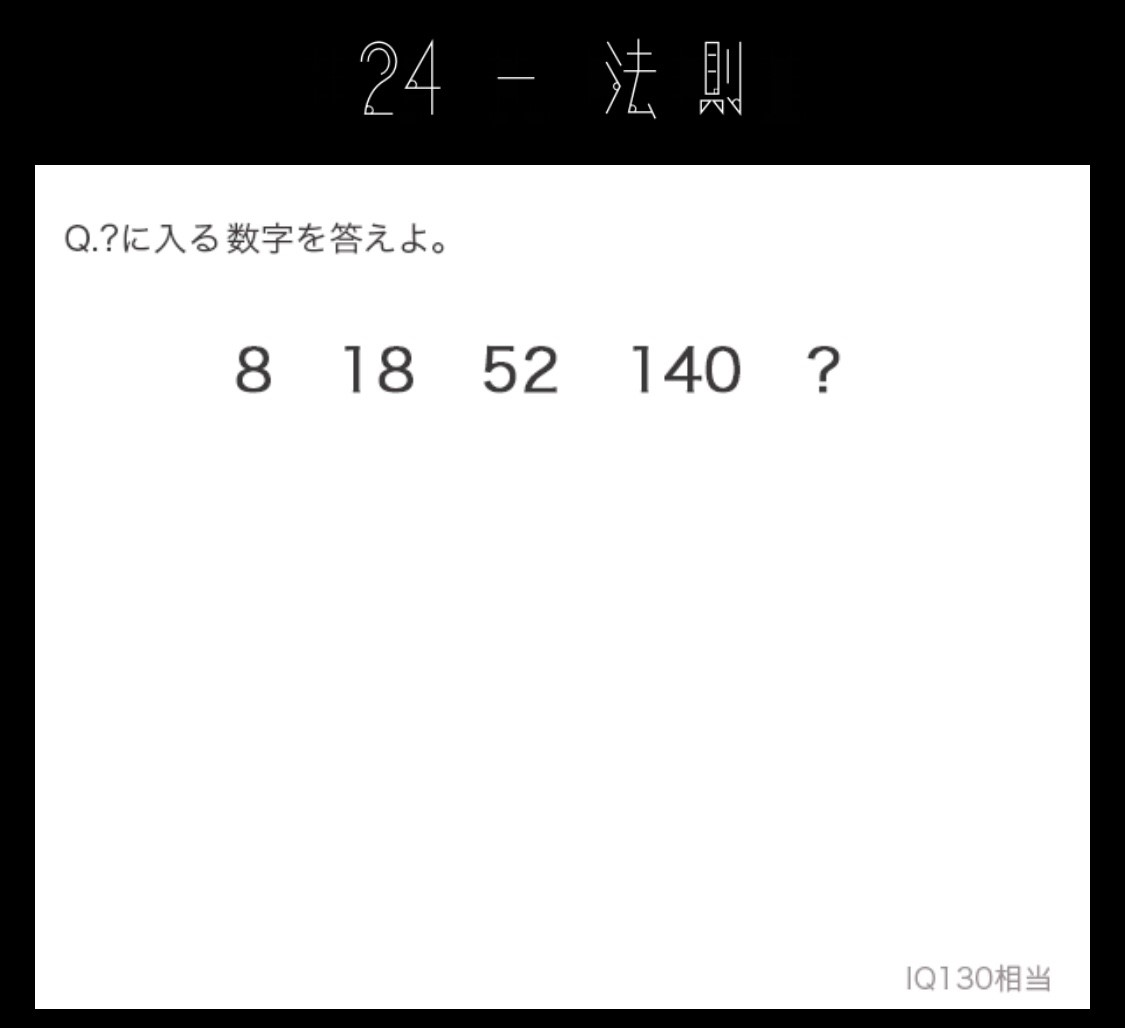 f:id:zeluciferworld:20200309185732j:plain