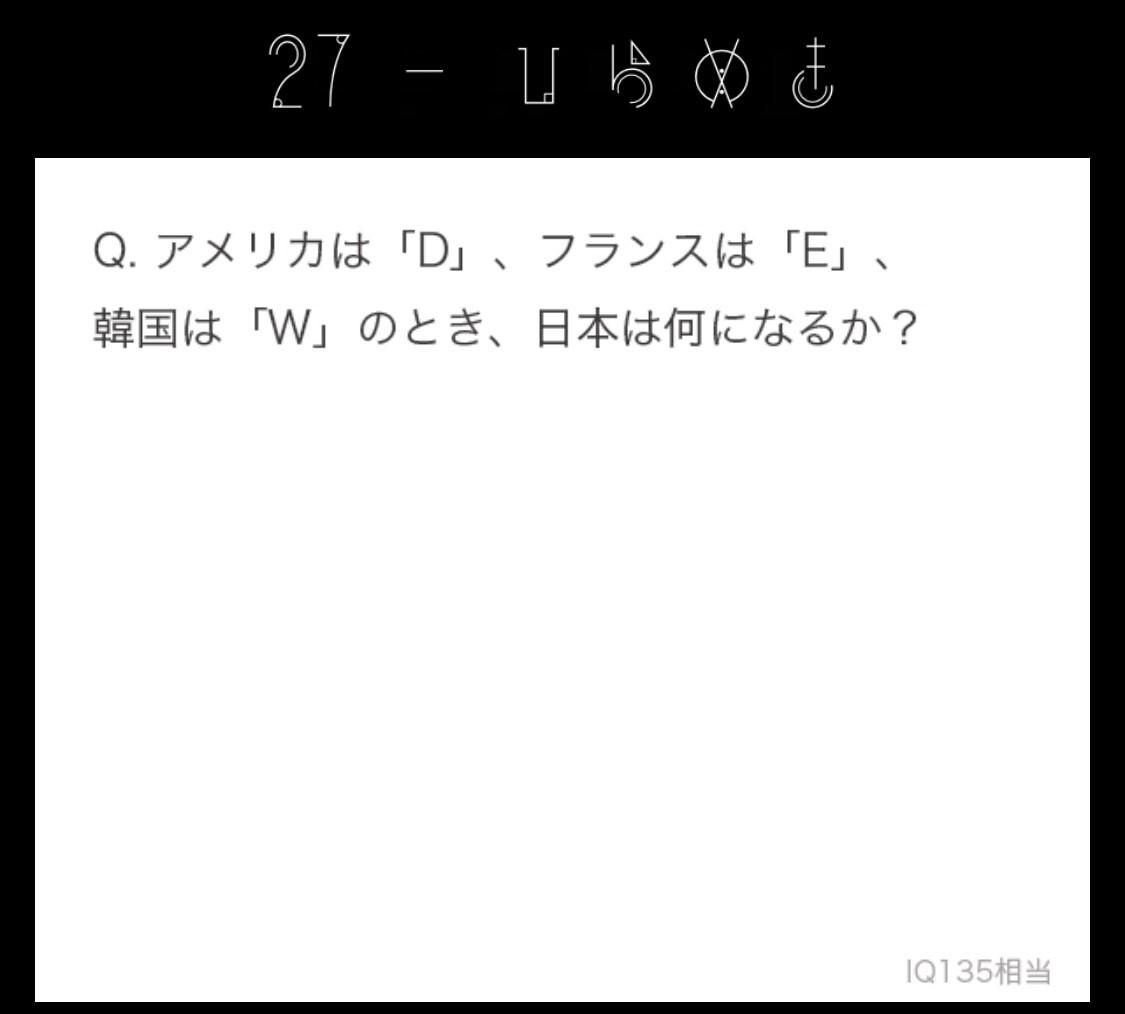 f:id:zeluciferworld:20200309215032j:plain