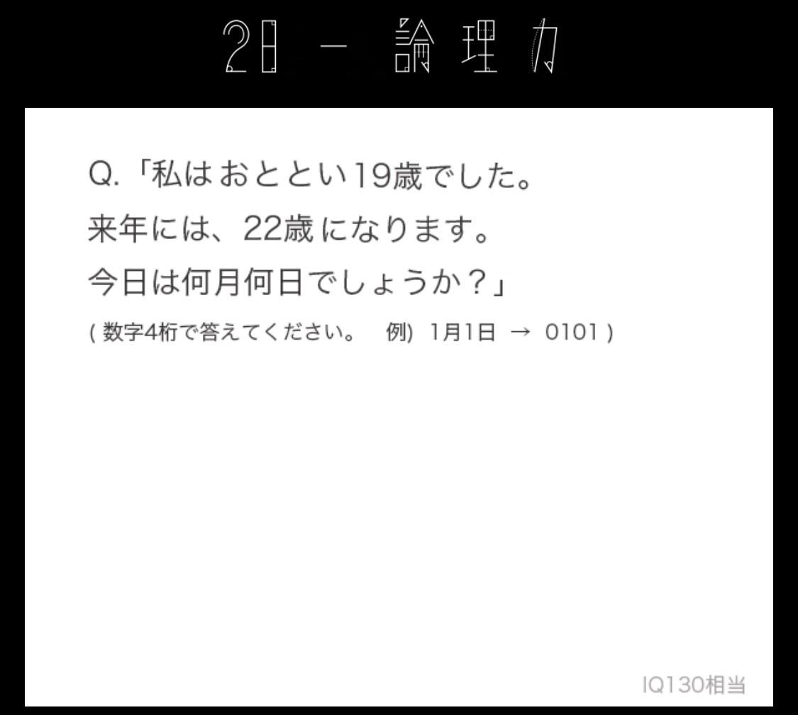 f:id:zeluciferworld:20200309215049j:plain