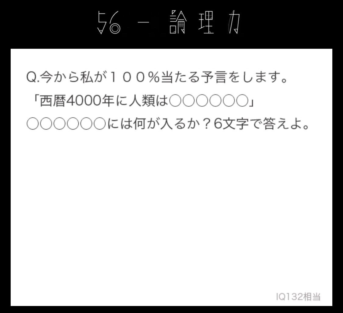 f:id:zeluciferworld:20200310135308j:plain