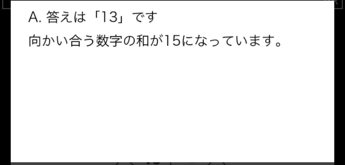 f:id:zeluciferworld:20200310135732j:plain