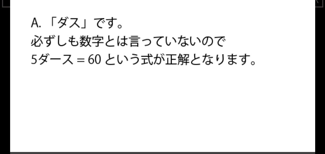 f:id:zeluciferworld:20200310135805j:plain