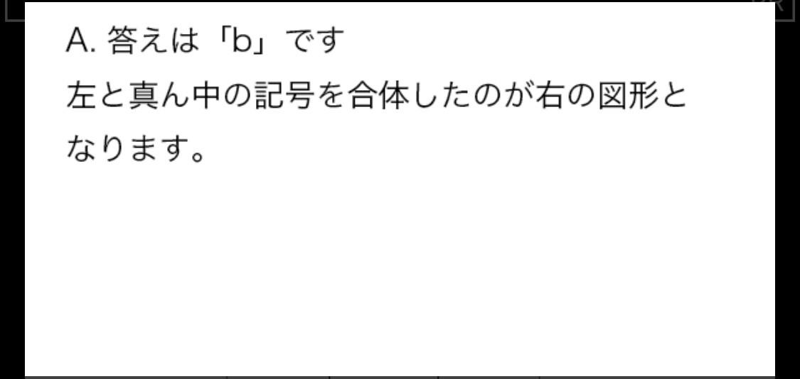 f:id:zeluciferworld:20200310140332j:plain