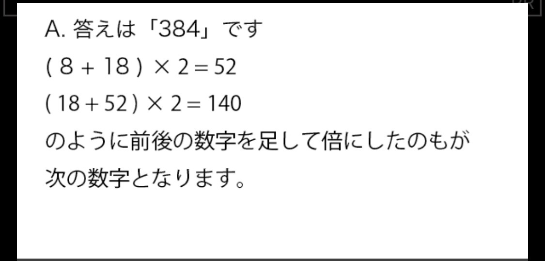 f:id:zeluciferworld:20200310140443j:plain