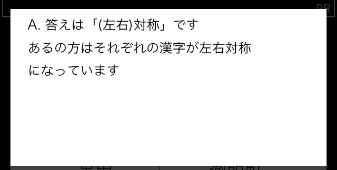 f:id:zeluciferworld:20200310141007j:plain