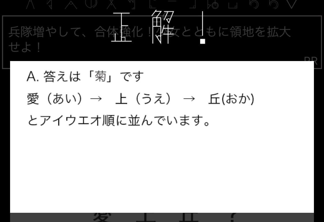 f:id:zeluciferworld:20200310141028j:plain