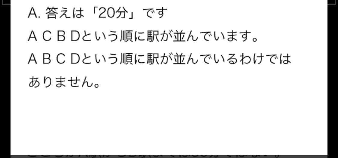 f:id:zeluciferworld:20200310142126j:plain