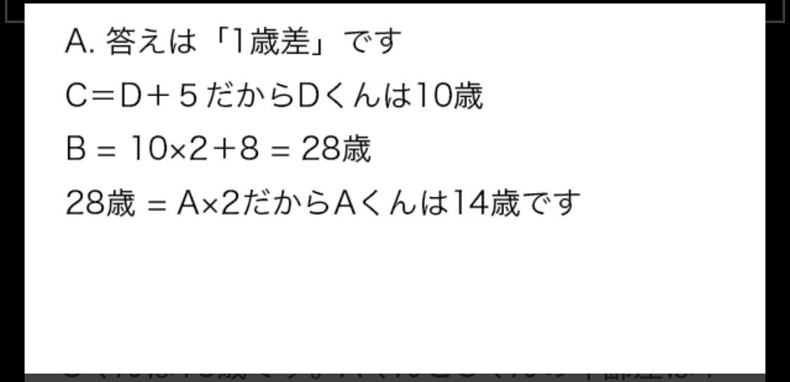 f:id:zeluciferworld:20200310142202j:plain