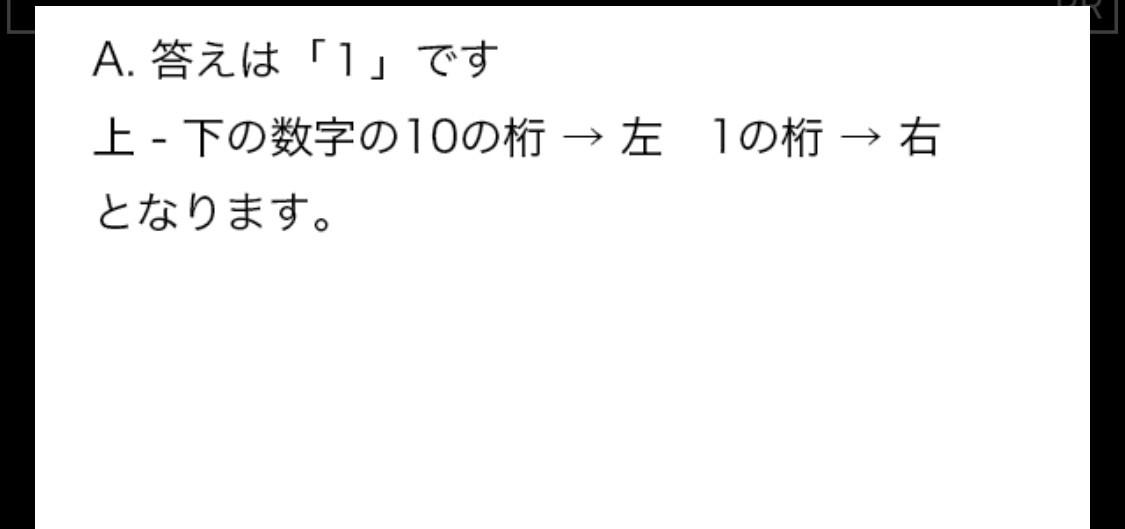 f:id:zeluciferworld:20200310142641j:plain