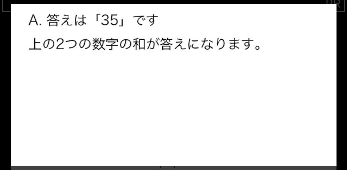 f:id:zeluciferworld:20200310142839j:plain