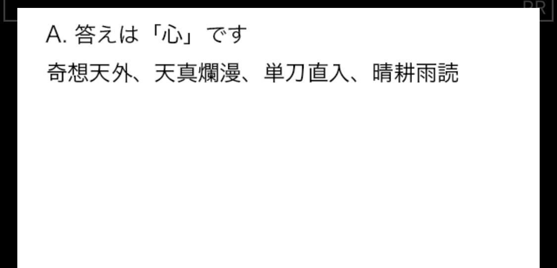 f:id:zeluciferworld:20200310142900j:plain