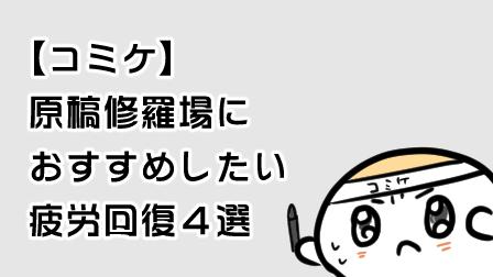 f:id:zemochi4:20191222005855j:plain