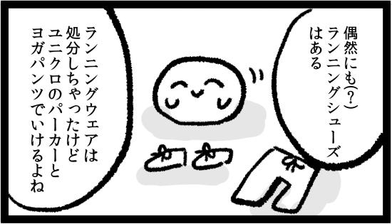 f:id:zemochi4:20200103194418p:plain