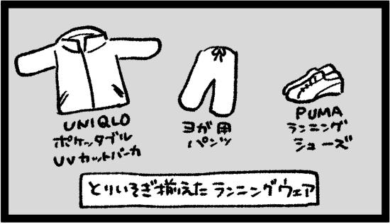 f:id:zemochi4:20200113184143j:plain