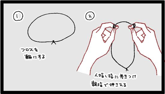 f:id:zemochi4:20200118132611j:plain