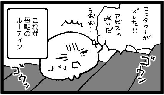 f:id:zemochi4:20200119193842j:plain