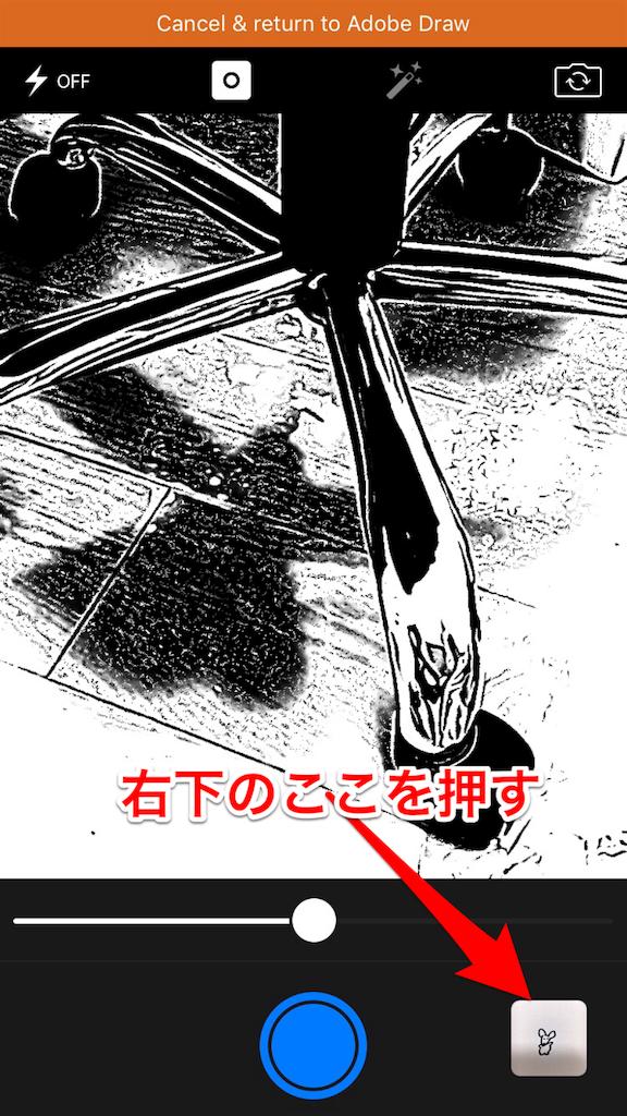 f:id:zen-nezumi:20170803231325p:image