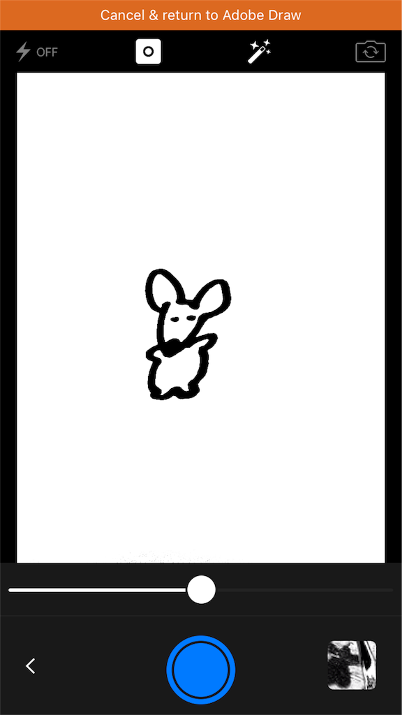 f:id:zen-nezumi:20170803231331p:image