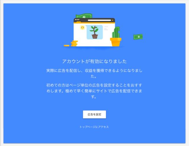 f:id:zen-nezumi:20170822154241p:image
