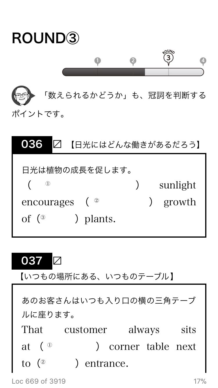f:id:zen-nezumi:20171010232613p:image