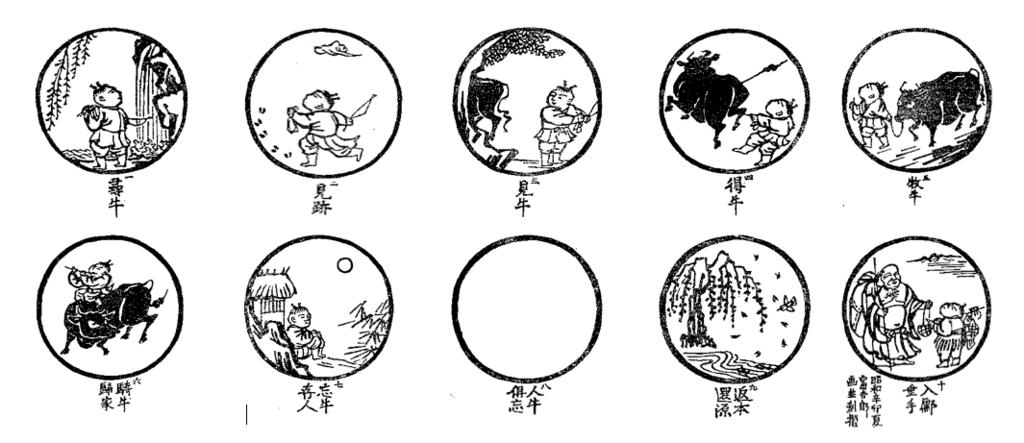 f:id:zen-nezumi:20180812152634p:plain