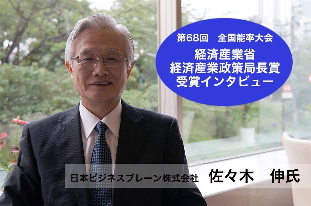 f:id:zen-noh-ren:20170721171301j:plain